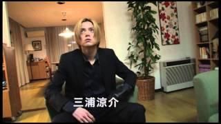 2013年7月20日(土)より渋谷ユーロスペースほか全国順次公開 監督...