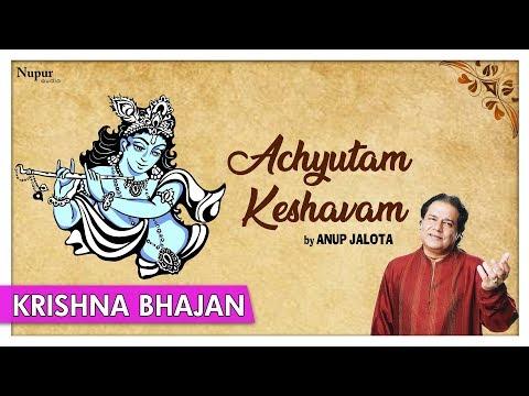 Download Achyutam Keshavam Krishna Damodaram Song By ...