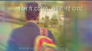 Pyaar kiya hai nibhana padega.mere pass guiya tumhe ana padega.Love Nagpuri status video|FIRDEUS