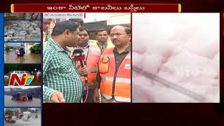 GHMC Rescue Operation Continues in Saroornagar || Toxic Foam Overflows from River || NTV