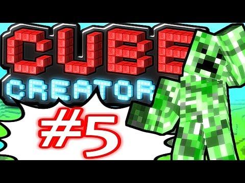 マイクラ歴四年がキューブクリエイター3Dを実況プレイ!#5