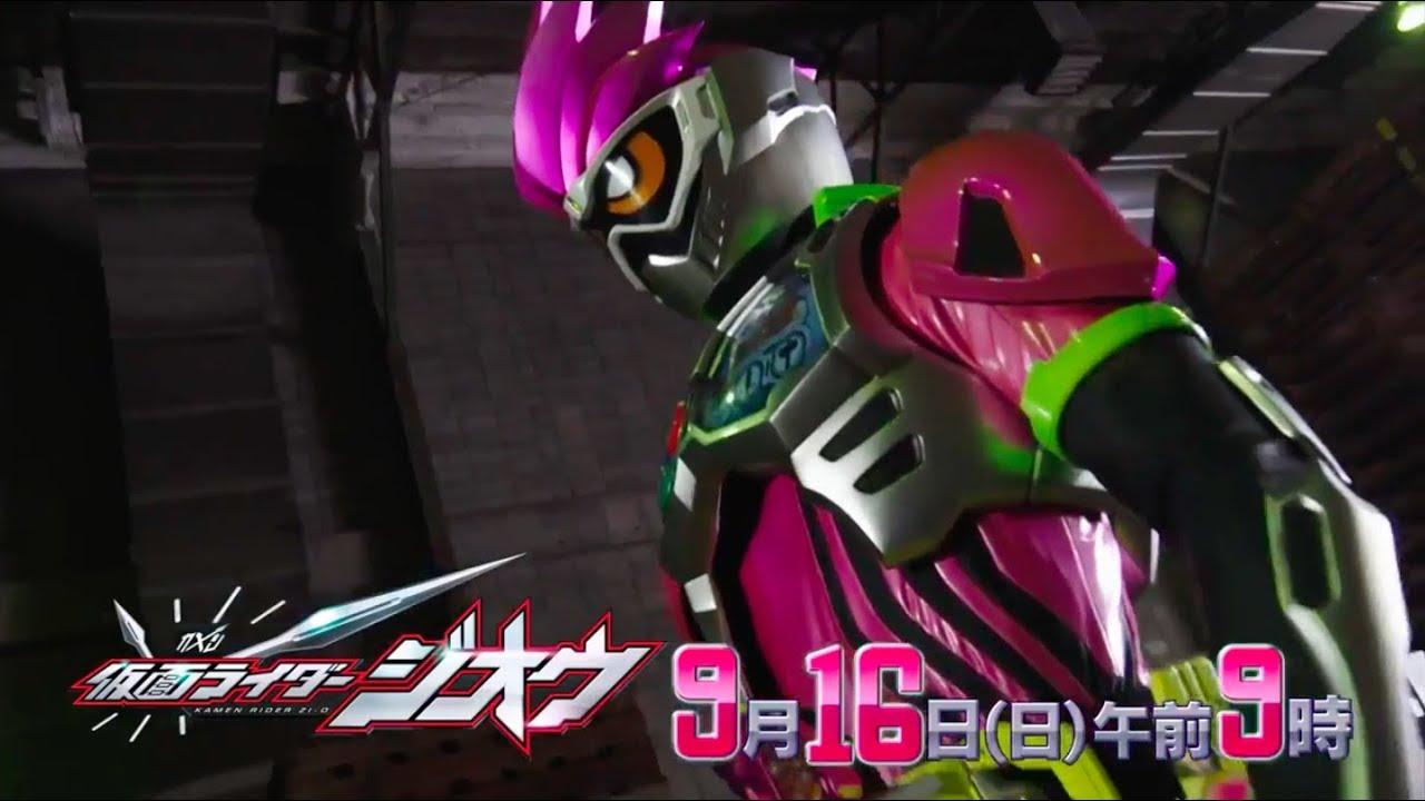 Kamen Rider Zi O Episode 3 Preview English Subs Youtube
