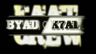 BIGG KARIANIST MP3 TÉLÉCHARGER DON