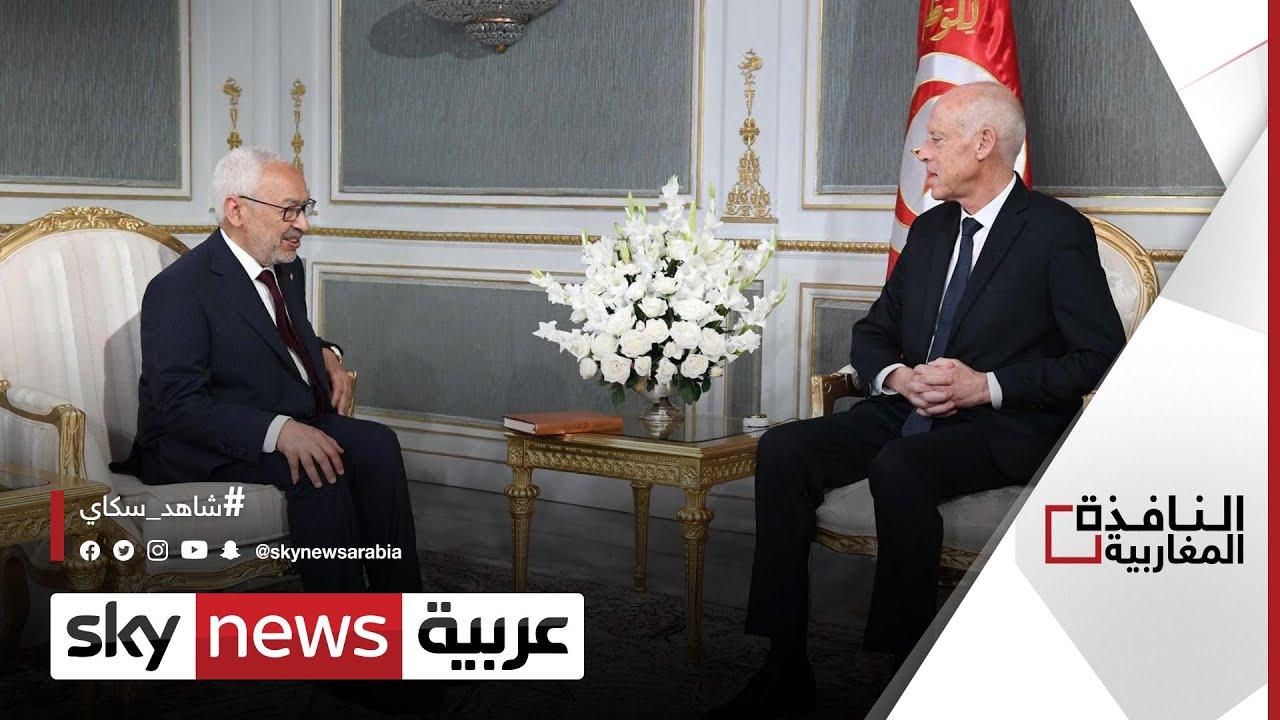 تواصل الأزمة السياسية التونسية.. ولا مؤشرات للانفراج| #النافذة_المغاربية  - نشر قبل 5 ساعة