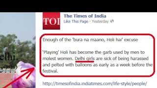 """The Bias Of """"Times of India"""" Articles"""