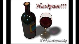 ПЕСНИ ЗА МАСА И ПОД НЕЯ VI - MUSICBOX369