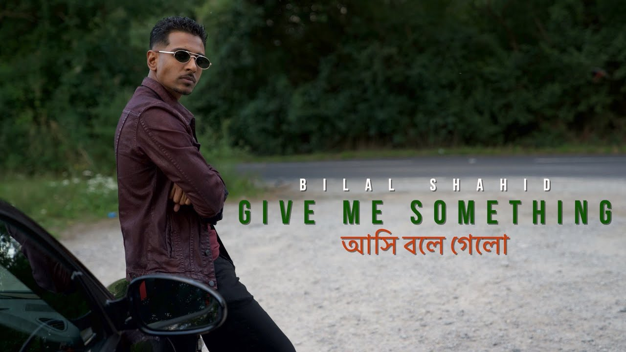 Bilal Shahid - Give Me Something | Ashi Bole Gelo (Official Music Video) Prod. by Twlve