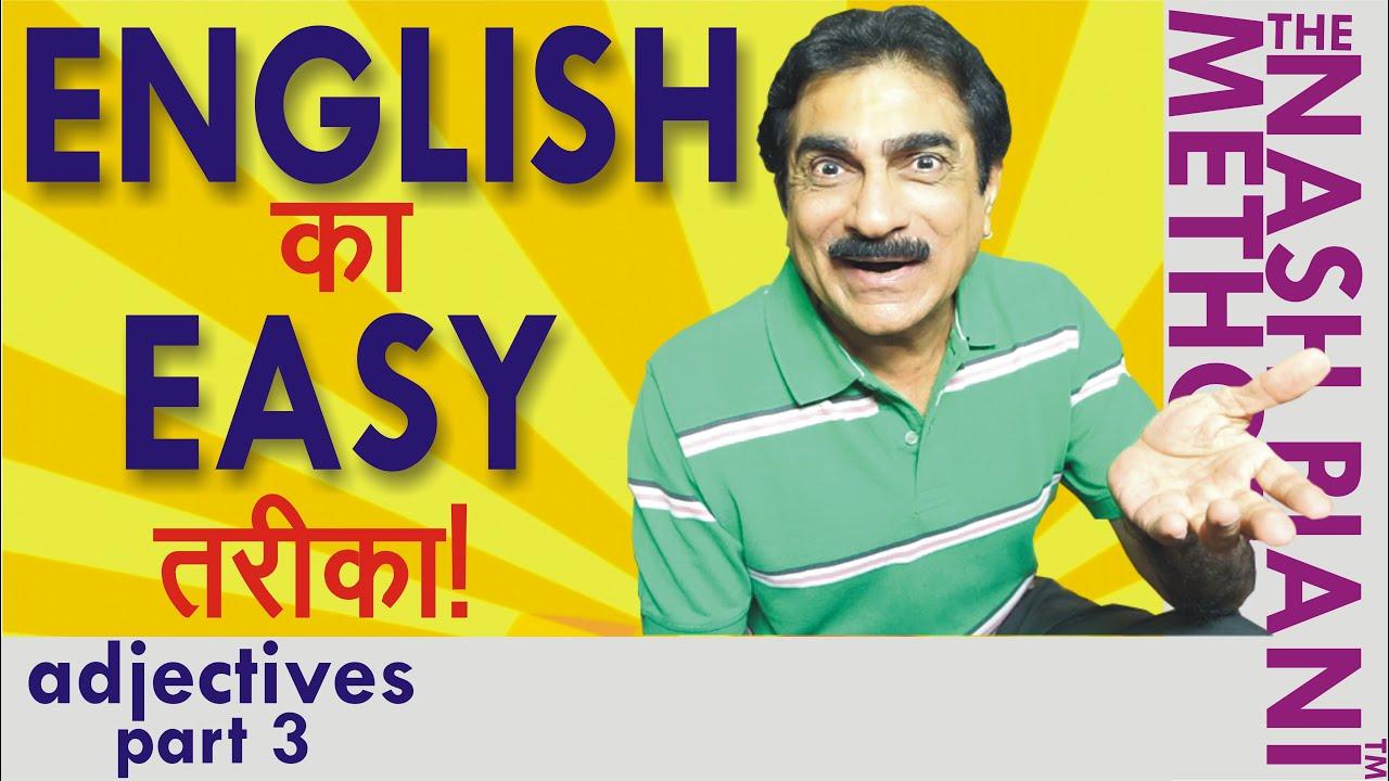 learn how to speak proper english