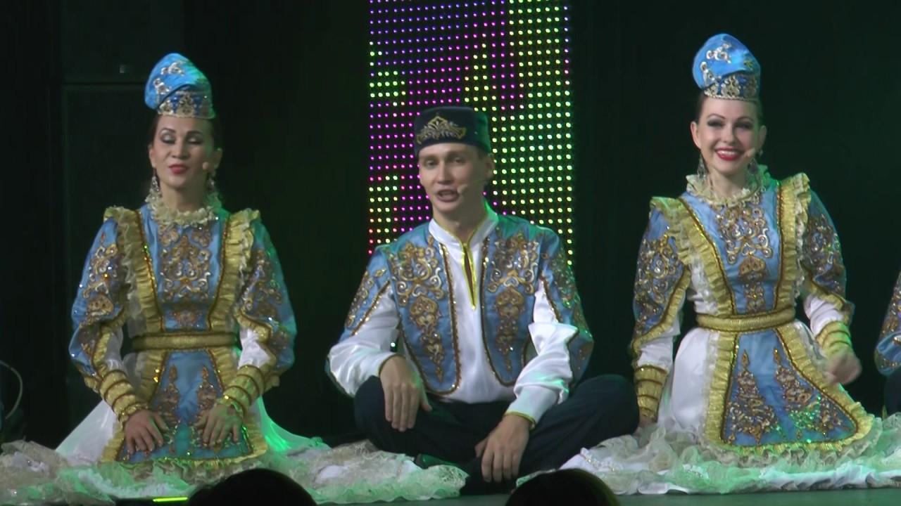 Государственный ансамбль фольклорной музыки РТ- Әти, Әни ...