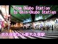 【4K】総武線大久保駅から山手線新大久保駅へ の動画、YouTube動画。