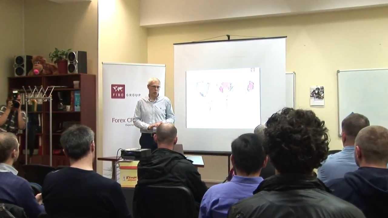 Форекс семинары в спб торги валюты онлайн форекс