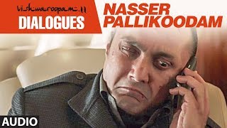 Nasser Pallikoodam Dialogue | Vishwaroopam 2 Tamil Dialogues | Kamal Haasan | Ghibran