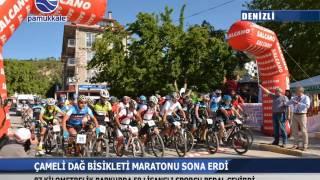 DENİZLİ / #ÇAMELİ DAĞ BİSİKLETİ MARATONU SONA ERDİ.