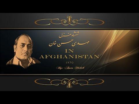 Mehdi Hassan Khan in Afghanistan 1970