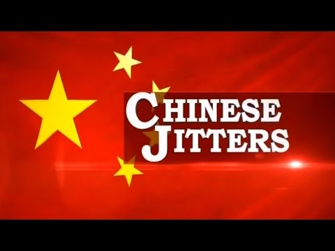 Chinese Jitters | Chinese Stock Plunge Forces a Trading Halt