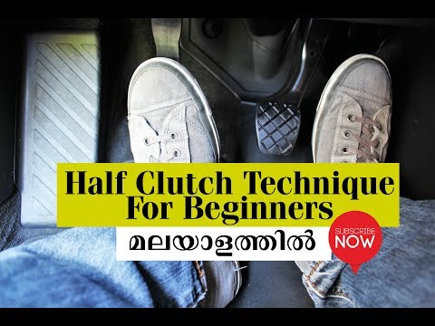 car automobile vehiclehalf clutch technique for beginners how to drive a car driving class malayalam  driving malayalam gulf driving test driving test malayalam half clutch malayalam driving tutorial malayalam driving ideas malayalam driving class malayalam driving class driving tutorial car drving car driving malayalam car malayalam gulf test ideas gulf car test how to drive safe how to drive good driving techniques driving for beginers driving for beginners malayalam driving malayalam drving c