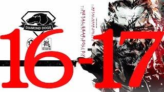 (ซับไทย) Metal Gear Solid 5 The Phantom Pain: ep.16-17 เยลโล่เค้ก Yellowcake