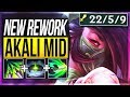 AKALI REWORK IS ACTUALLY SO STUPID! Akali Mid Gameplay | League Of Legends