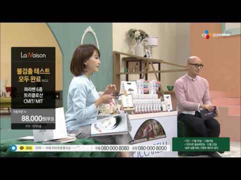 Tv shopping South Korea PdC 1905