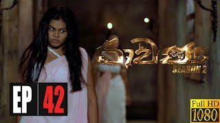 Ravana Season 02 | Episode 42 13th September  2020 Thumbnail