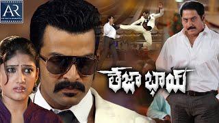 Teja Bhai Telugu Full Movie | Prithviraj, Akhila | Latest Movies | @AR Entertainments Movies