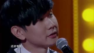 【誰是大歌神】03 林俊傑感動全場 首次淚崩分享修煉愛情背後的感人故事