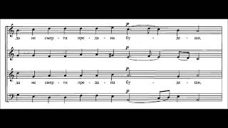 Се Жених грядет Н. Римский - Корсаков