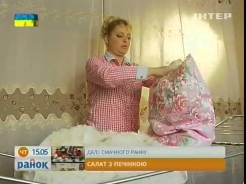 Стирка пуховой подушки бабушкиными методами