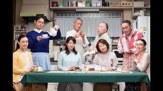 """シリーズ3作目にして""""家族""""に最大の危機が到来!"""