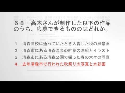Japanese-Language Proficiency Test (JLPT) N1 #23
