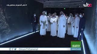 """صاحب الجلالة السلطان هيثم بن طارق المعظم يتفضل ويقوم بزيارة سامية إلى مركز """"إثراء"""" المعرفي"""