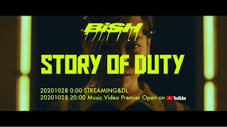 Play STORY OF DUTY