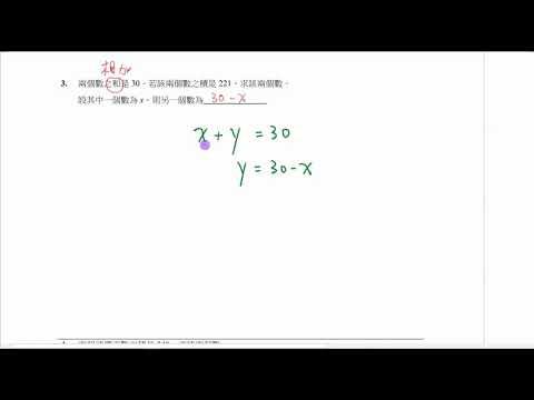 Ch01 工作紙4 例題講解 (Q1-8) - YouTube