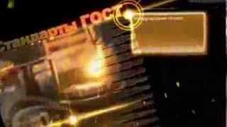 Стальные фланцы производства Профиль-Арма(, 2013-11-14T09:36:39.000Z)