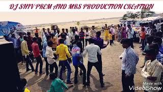 sawan mahina ma dj shiv prem and mrs production