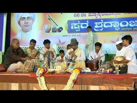 Real Sanaadi Appanna | Shehnai Recital by Pt Dr. S.Ballesh | Dakshin Ustad Bismillah Khan of South