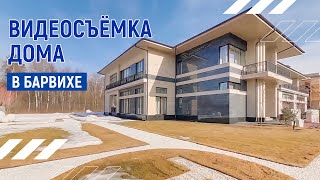 Видеосъёмка недвижимости http://interiorinframe.ru/ Интерьерная съёмка, съёмка недвижимости(Видеосъёмка недвижимости http://interiorinframe.ru/ Интерьерная съёмка, съёмка недвижимости., 2015-03-21T20:12:41.000Z)