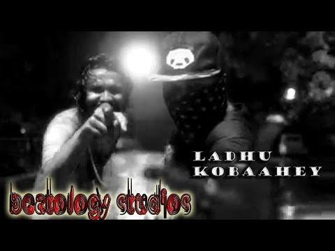 Zips & Tro - Ladhu Kobaahey? [LYRICS VIDEO]