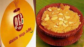 Absolute Telugu Buffet Atb Restaurant Special - Moong Dal Halwa