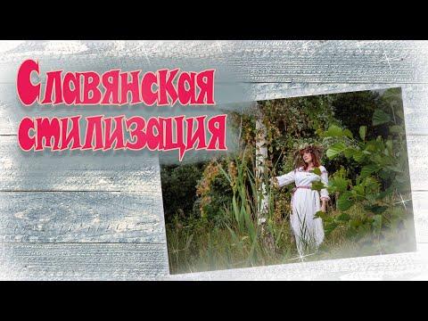 Платье славянское как сшить