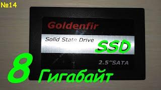 видео Купить SSD-накопители по низкой цене