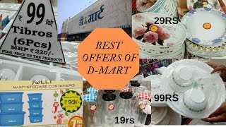 Best Offers At D-mart  |Current Offers At Dmart | Dmart | Dmart Special | Offers At Dmart