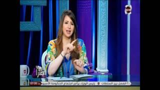 كرسى الإعتراض - الكاتبة /فريدة الشوباشى : انا دخلت السجن بسبب اعتراضي على جمال عبد الناصر