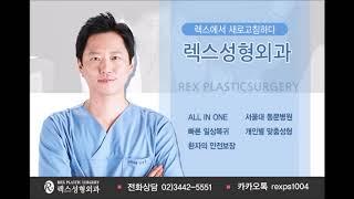 콧볼축소전후 코성형잘하는병원 강남 이벤트!