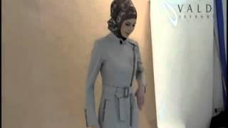 Kaban, Tesettür Giyim, Pardesü