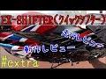 【モトブログ】#extra   Teramoto EZ-SHIFTER(クイックシフター ) 走行レビュー動作レビュー  の回【CBR250RR】