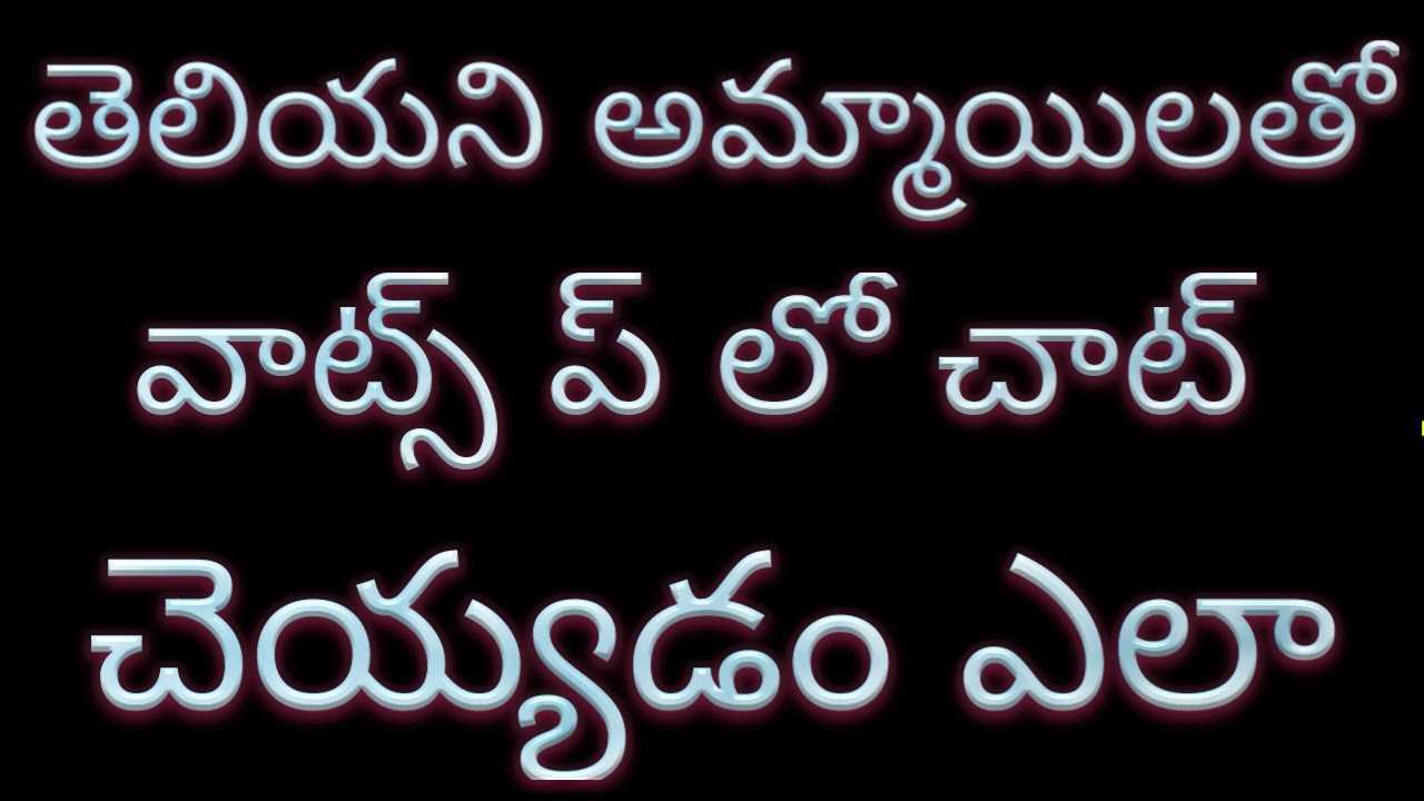 Telugu boothu chat rooms