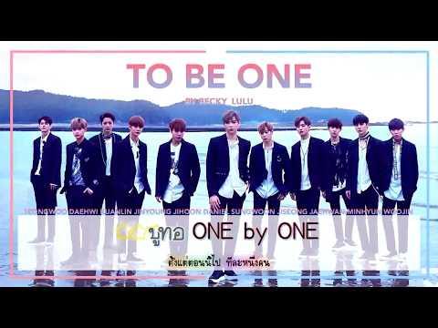 Free Download [karaoke/thaisub] Wanna One (워너원) - To Be One (intro) Mp3 dan Mp4