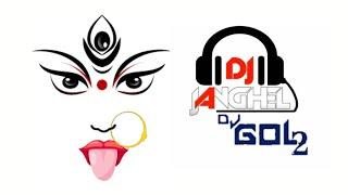 DJ GOL2 DJ UT TRACK RED ZONE DJ MONTI DJ  YAHOO
