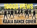 Kaala | Dance Cover | Rajinikanth | Wunderbar Films | All Starz Dance Crew